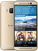 HTC-One-M9-Prime-Camera-Unlock-Code