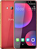 HTC-U11-Eyes-Unlock-Code