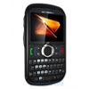 Motorola-Clutch-Plus-i475-Unlock-Code